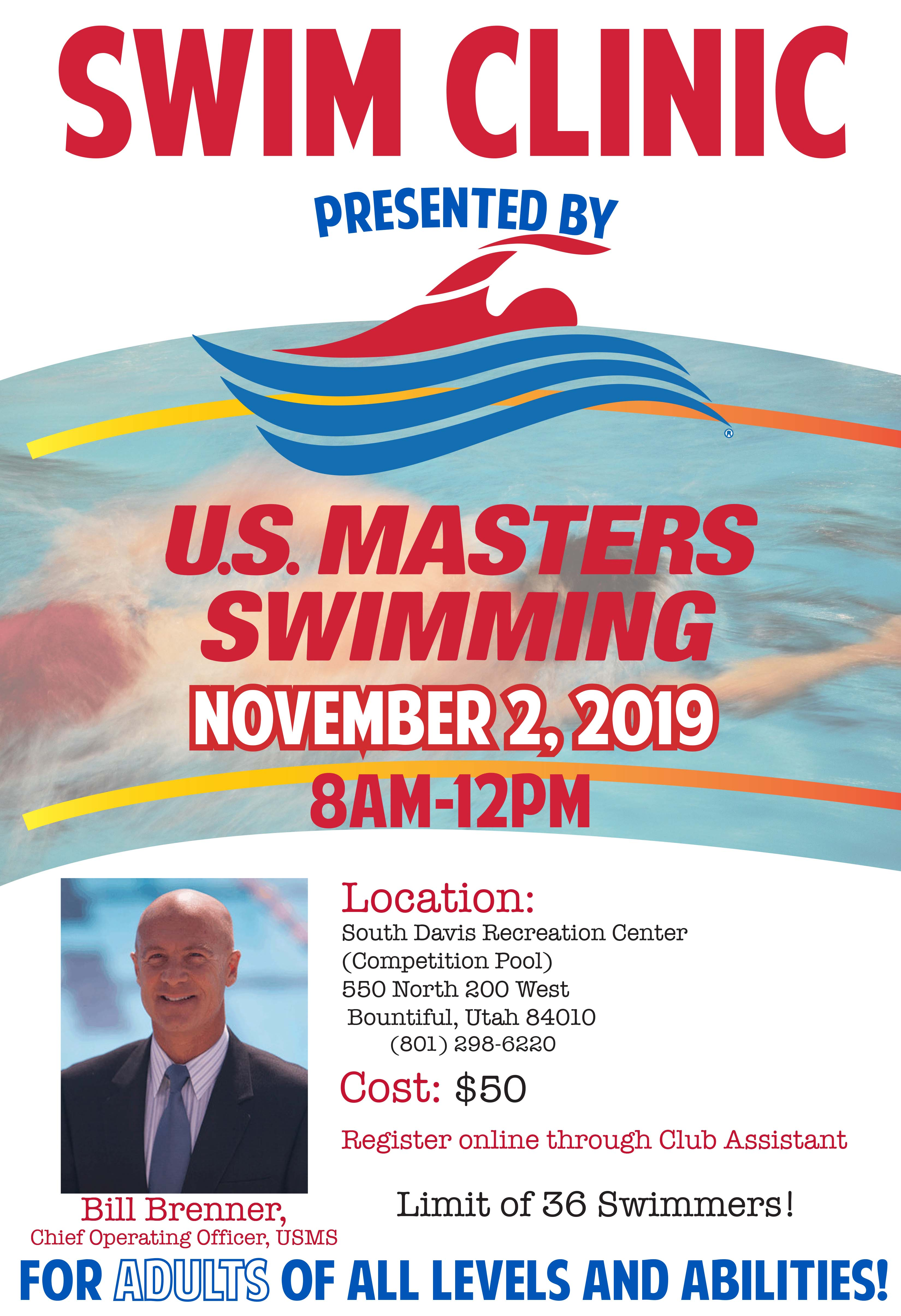 USMS Swim and Coaching Clinic in NOVEMBER!